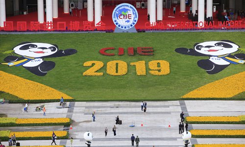 China cuts import taxes for 2nd CIIE