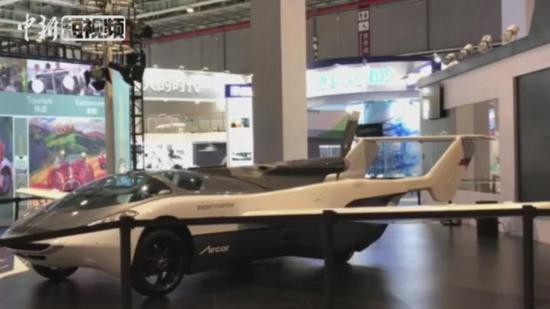Highlights from Shanghai expo: Flying car from Czech