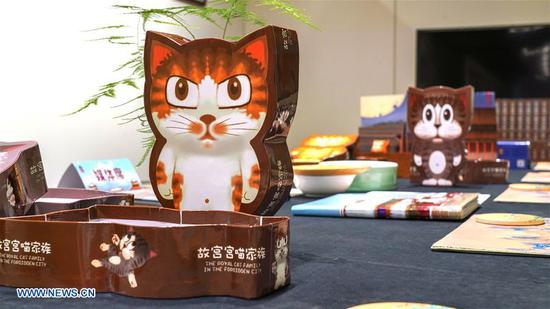 'The Royal Cat Family in the Forbidden City' themed cultural creations to debut in Dec.