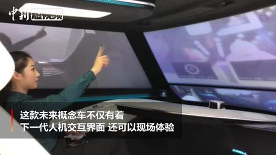 Highlights from Shanghai expo: Hyundai Mobis shows 'smart cabin' concept