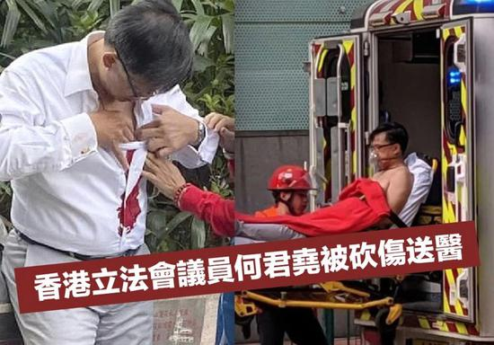 Junius Ho, a member of the Legislative Council of the Hong Kong Special Administrative Region (HKSAR), is attacked on Wednesday in Tuen Mun, Hong Kong. (Photo/China News Service)