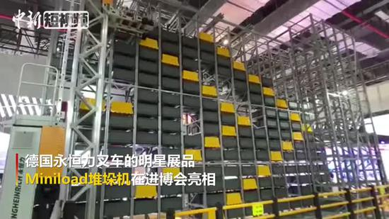 Highlights of CIIE in Shanghai -- high-performance miniload