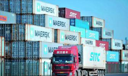 World's biggest trade bloc on way in 2020