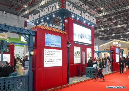 Country pavilions at second China International Import Expo