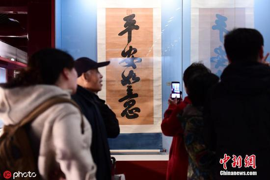 Shenyang Palace Museum exhibits imperial treasures