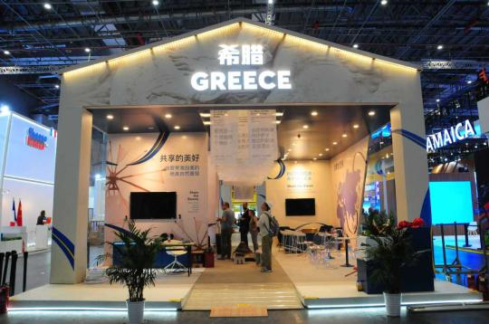 Cooperation and exchanges between China and Greece