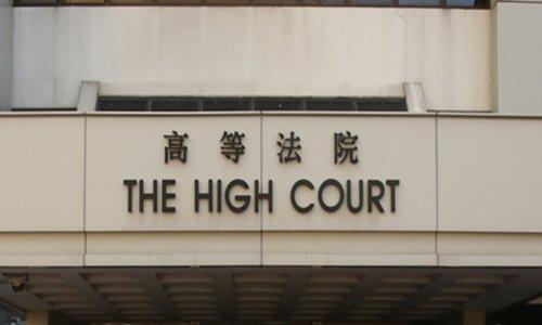 HKSAR lawmakers question judges' violation of political neutrality