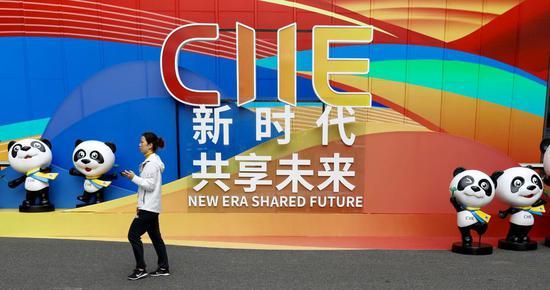Second CIIE concludes with 71.13-bln-USD tentative deals