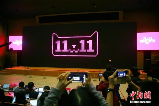 JD, Alibaba in 11.11 trademark dispute