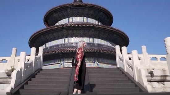 China and I