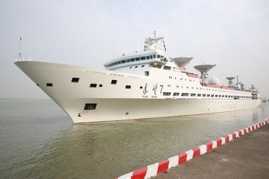 China's spacecraft tracking ships depart for missions