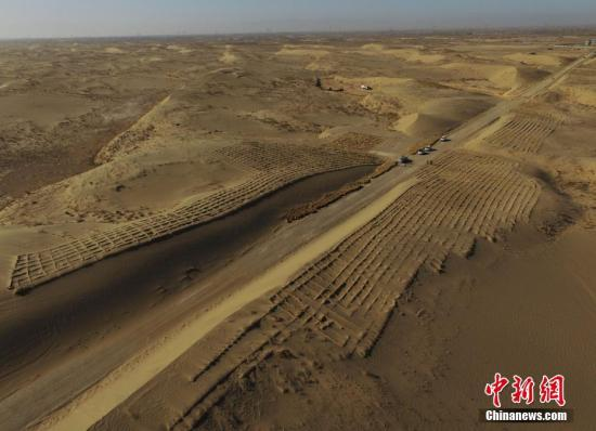 Paper firm probed for polluting desert reserve