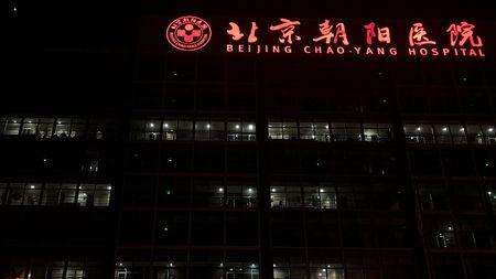 Plague unlikely to spread in Beijing, say authorities