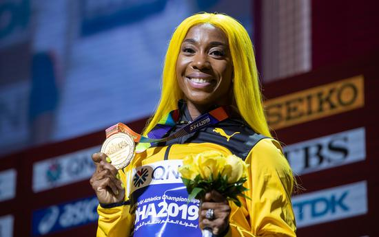 IAAF announces finalists for World Athlete of the Year 2019