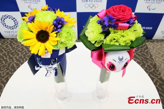Tokyo 2020 medalists' bouquets sourced from earthquake-affected areas
