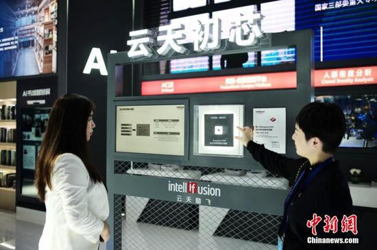 China's largest hi-tech fair opens in Shenzhen