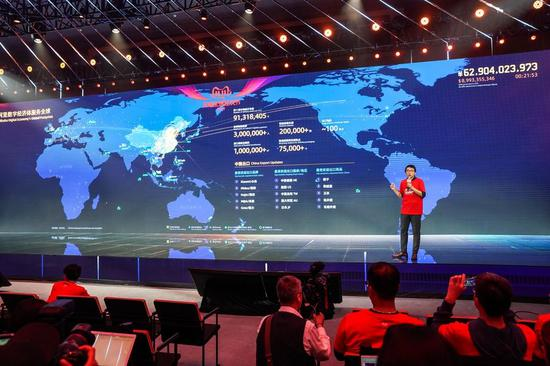 Alibaba intercepts 2.2 bln cyber attacks during Singles' Day shopping spree