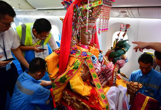 Chinese sea goddess Mazu 'flies' to Thailand for cultural exchanges