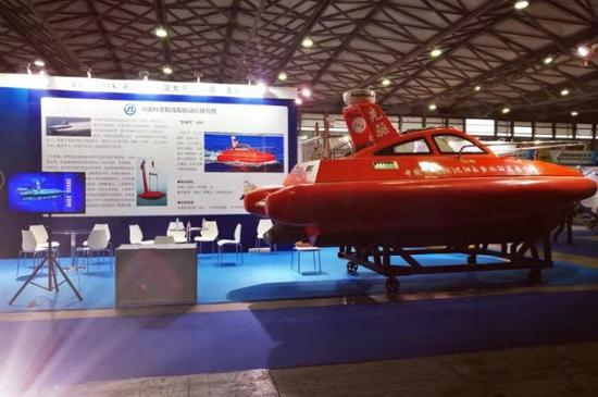 China tests unmanned sailboat for marine monitoring