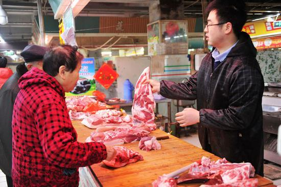 China to release pork reserves at appropriate time: official