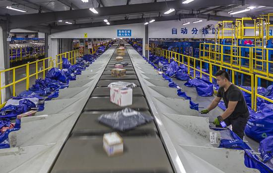China's daily package deliveries reach new high