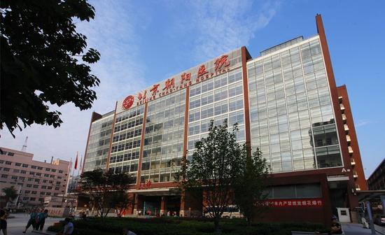 No new pneumonic plague case found in Beijing