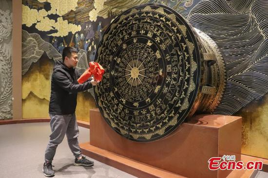 Museum shows culture of Sui people