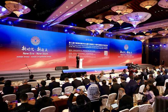 The third China-Russia Internet Media Forum opens in Wuxi, East China's Jiangsu province, on the morning of Nov 15. (Photo by Zhu Xingxin/chinadaily.com.cn)