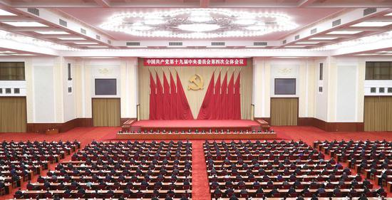 The fourth plenary session of the 19th Communist Party of China (CPC) Central Committee is held in Beijing from Oct 28 to 31, 2019. [Photo/Xinhua]