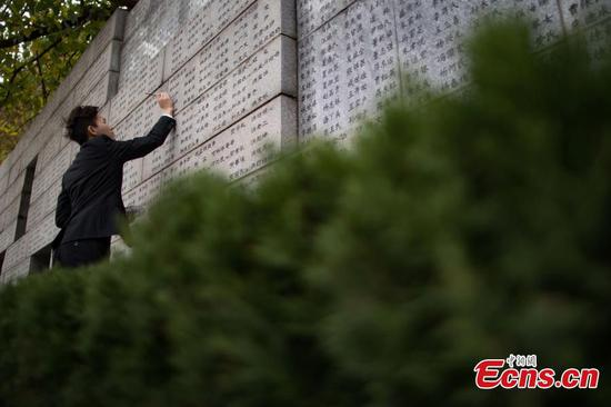 Students honor victims in Nanjing Massacre
