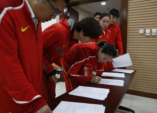 China extends doping crackdown, criminalizes more offences