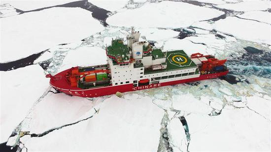 Xuelong 2 arrives in Antarctica's Prydz Bay