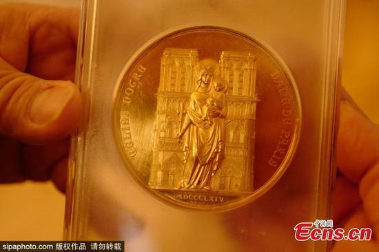 拍卖金币以支持巴黎圣母院修复