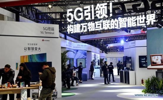 2019世界5G大会在北京开幕