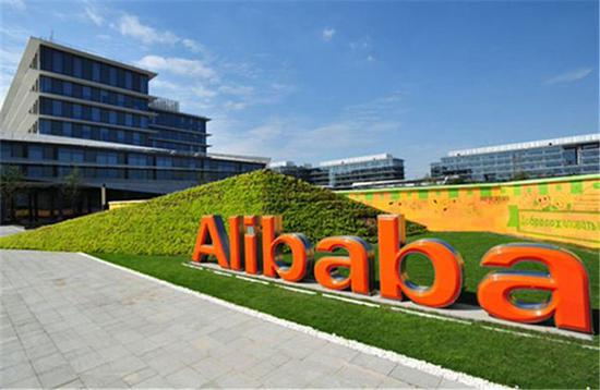Alibaba announces pricing of global offering