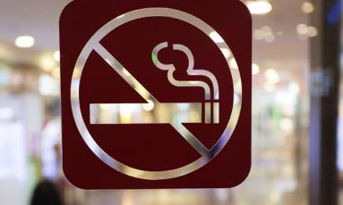 China may send text messages to help people quit smoking