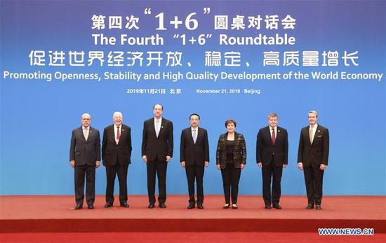 Chinese Premier Li Keqiang holds the fourth roundtable meeting with leaders of six major international economic and financial institutions in Beijing, capital of China, Nov. 21, 2019.  (Photo/Xinhua)