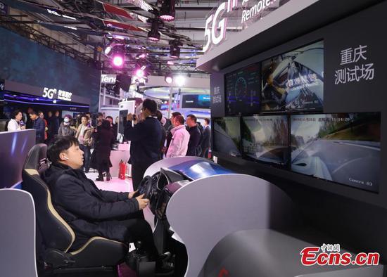 世界5G大会在北京拉开帷幕