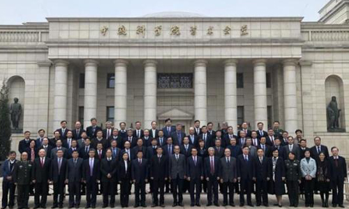 64 Chinese, 20 foreign academicians to advance CAS