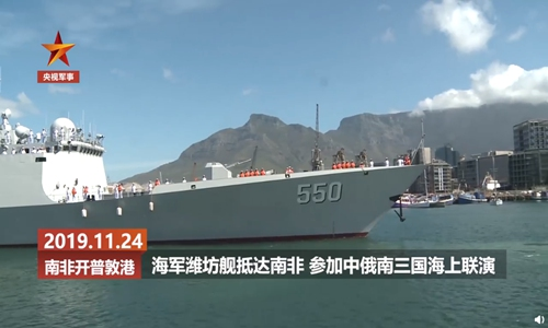 China-Russia-S. Africa naval drills to help safeguard sea lanes, maritime security