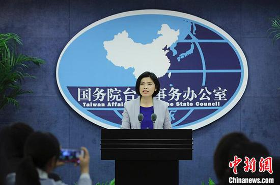 Zhu Fenglian, the new spokesperson for the State Council Taiwan Affairs Office, makes her first public appearance at a press conference, Nov. 27, 2019. (Photo/China News Service)