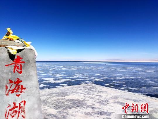 Qinghai Lake in Northwest China's Qinghai Province. (File photo/China News Service)