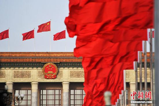 19th CPC Central Committee to hold press conference on fifth plenary session
