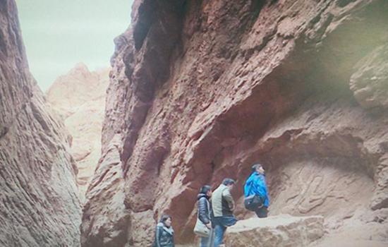 Xinjiang scenic spot unveils hidden relief