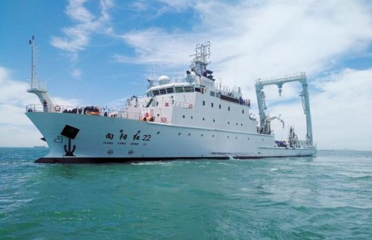 Xiangyanghong 22 is delivered to the East China Sea Branch of the State Oceanic Administration in Shanghai Dec 3, 2019. (Photo/CCTV)