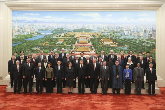 Xi calls for upholding multilateralism