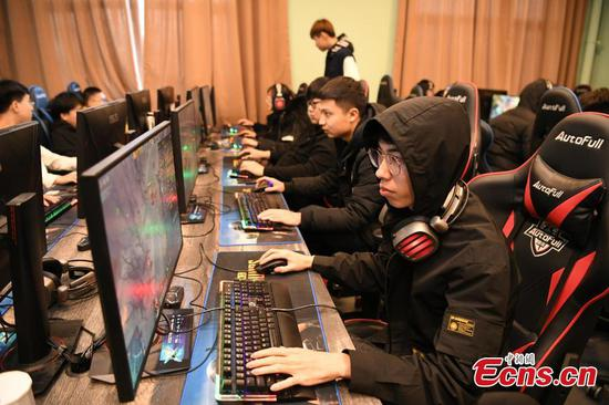 E-sports major offered by Chinese university in Changchun