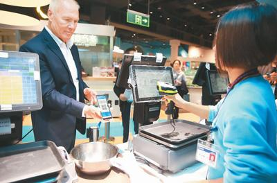 Tourists visiting China can now use mobile payment systems