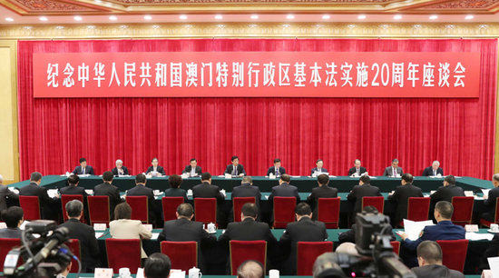 20 years for Macao: 'One Country, Two Systems' a guarantee for social development and prosperity
