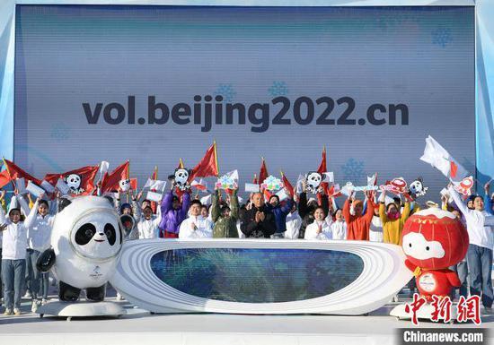 Beijing 2022 volunteer programs explained: symbol, songs & how to apply